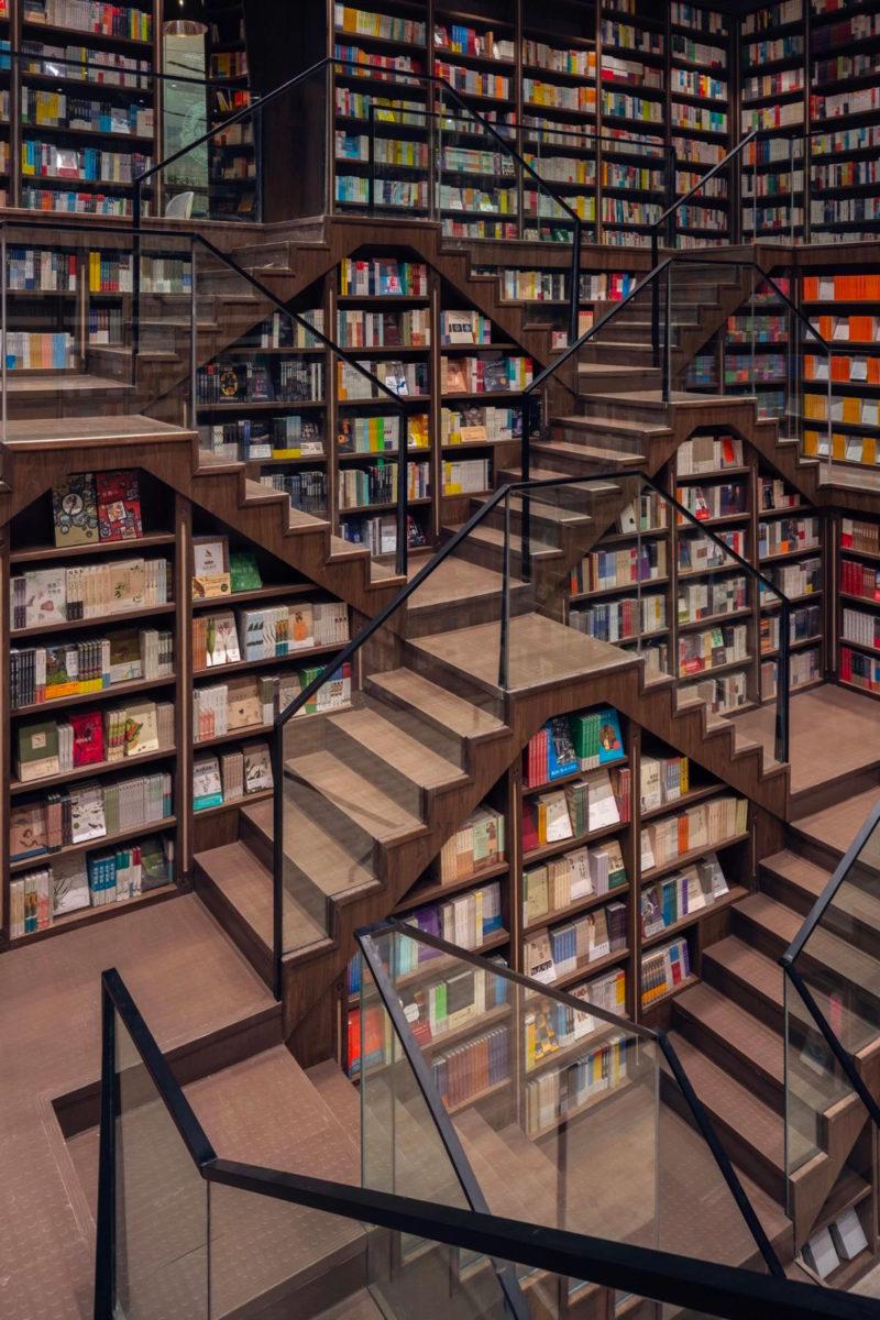 Zhongshuge bookstores
